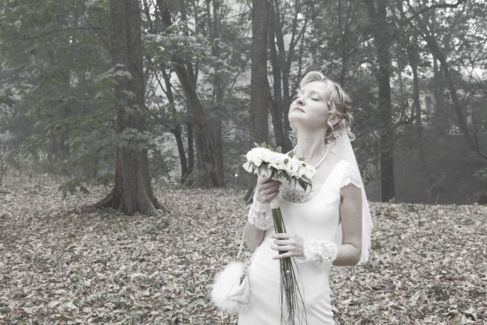 Невеста Алёна!
