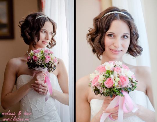 Свадебный образ для Марии, 11.02.2012