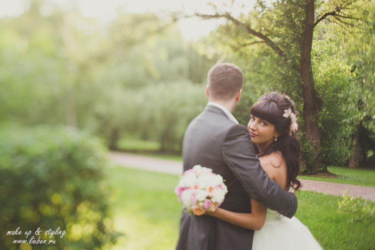 Прекрасная невеста Наталья и современный свадебный образ!