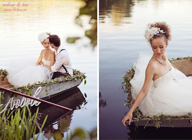 Свадебный образ сезона осень 2012!