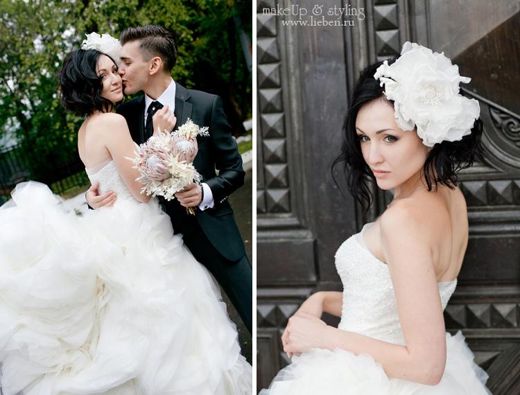 Самая стильная невеста года!