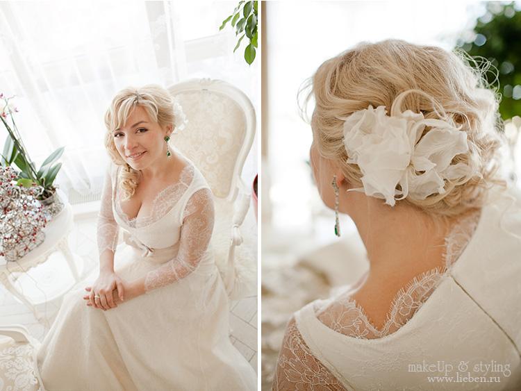 Мои невесты - Анна, 12.12.12