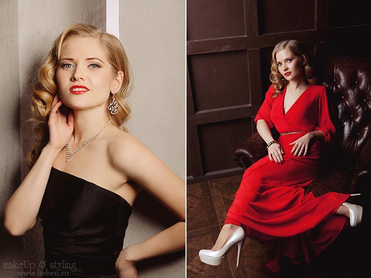 Два разных образа для Юли, студия.